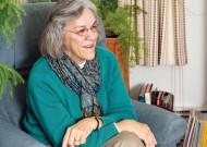 Lois Shank Gerber