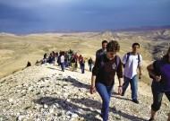 EMU Middle East 2012 Hike