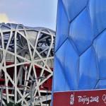 Olympic Park  Photo: Dylan Bomgardner