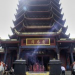 Temple on top of Qienchengshan