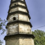 Early Christian pagoda