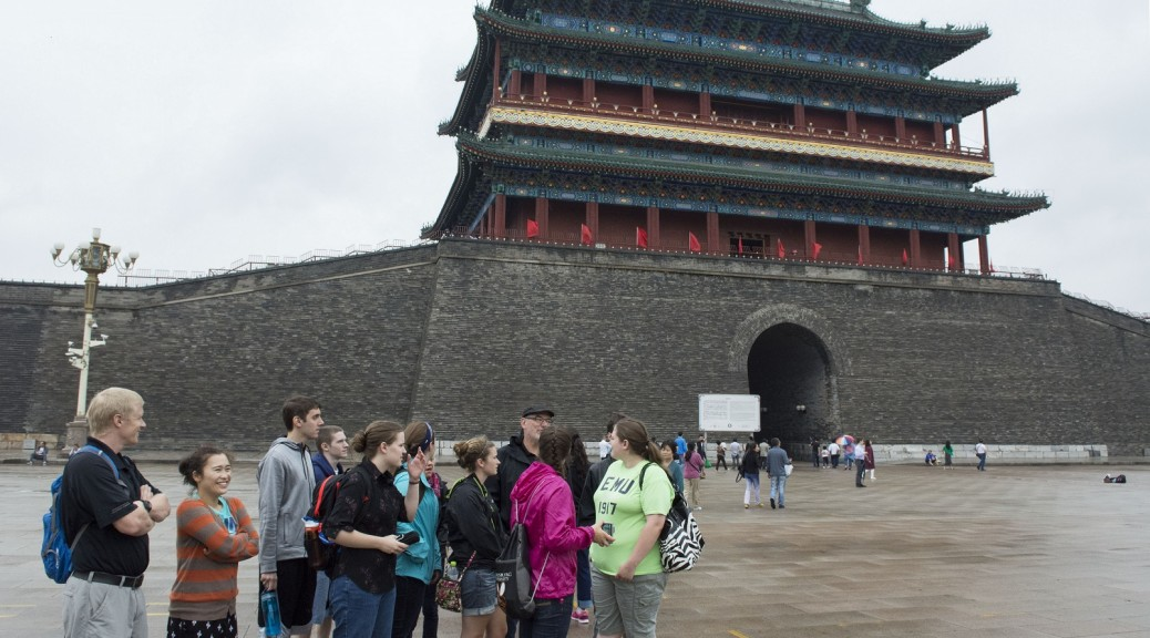 Group in Tiananmen Square.med