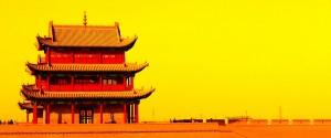 Jiayuguan  photo by Dylan Bomgardner