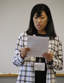 Jujin Chung