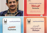 Abdulaziz Saeed, MA '05, is the author of the three booklets pictured, plus one other, prepared for fellow citizens of Yemen.